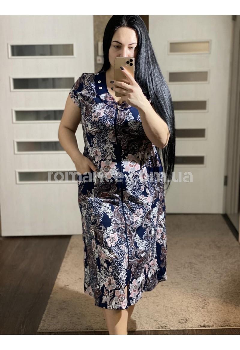 Халат Трикотажный женский Fashion Romance 13